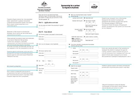 Form 40SP - Sponsorship for a partner to migrate to Australia